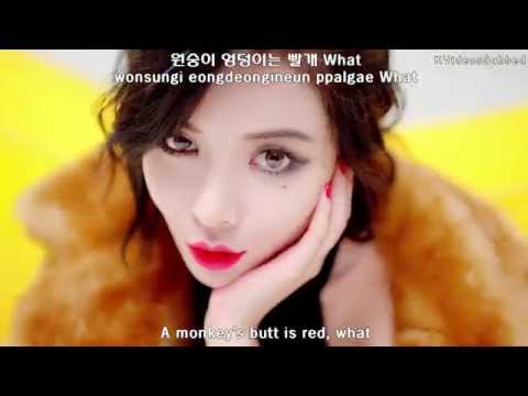 현아 (Hyuna) - 빨개요 (Red) MV [Eng Sub + Han + Rom]