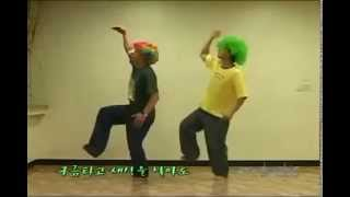 Nhảy bingo vui nhộn