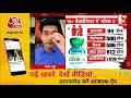 Corona Vaccine के फॉर्मूले को साझा करने की बात पर क्या बोले BJP प्रवक्ता Sambit Patra  - 04:40 min - News - Video