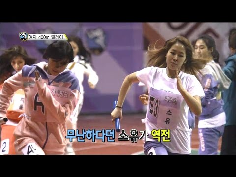 【TVPP】Apink - W 400m Relay Match, 에이핑크 - 여자 400m 릴레이 @ 2015 Idol Star Championships