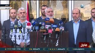 إسماعيل هنية: قطعنا خطوات واسعة في ملف المصالحة الفلسطينية ...