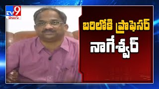 Professor Nageswar to contest in election!..