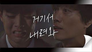 """벼랑 끝에 선 서동현(Suh Dong Hyun) 붙잡는 박희순(Park Hee Soon) """"포기하면 용서 안 할 거야"""" 아름다운 세상 (Beautiful world) 16회"""