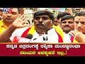 Stir against Rashimka in Bengaluru, demand ban on Dear Comrade