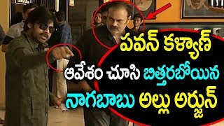 Pawan Kalyan in Film Chamber : Inside Visuals..