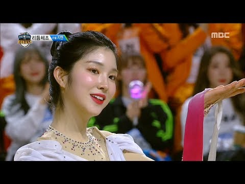 [HOT] rhythmic gymnastics LABOUM ZN, 설특집 2019 아육대 20190205
