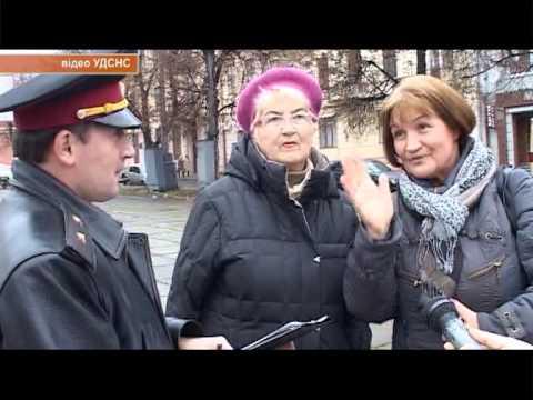 Чернівецький репортер - 12 листопада