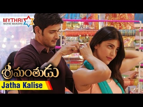 Srimanthudu-Movie-Jatha-Kalise-Song-Trailer