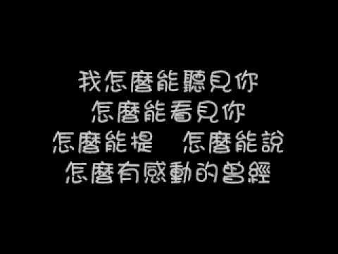 吳听徹-怎麼可能會寂寞(Cover By queenF)