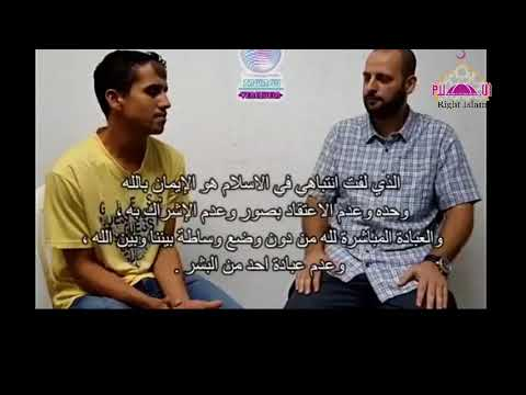 Porqué abrazan el islam