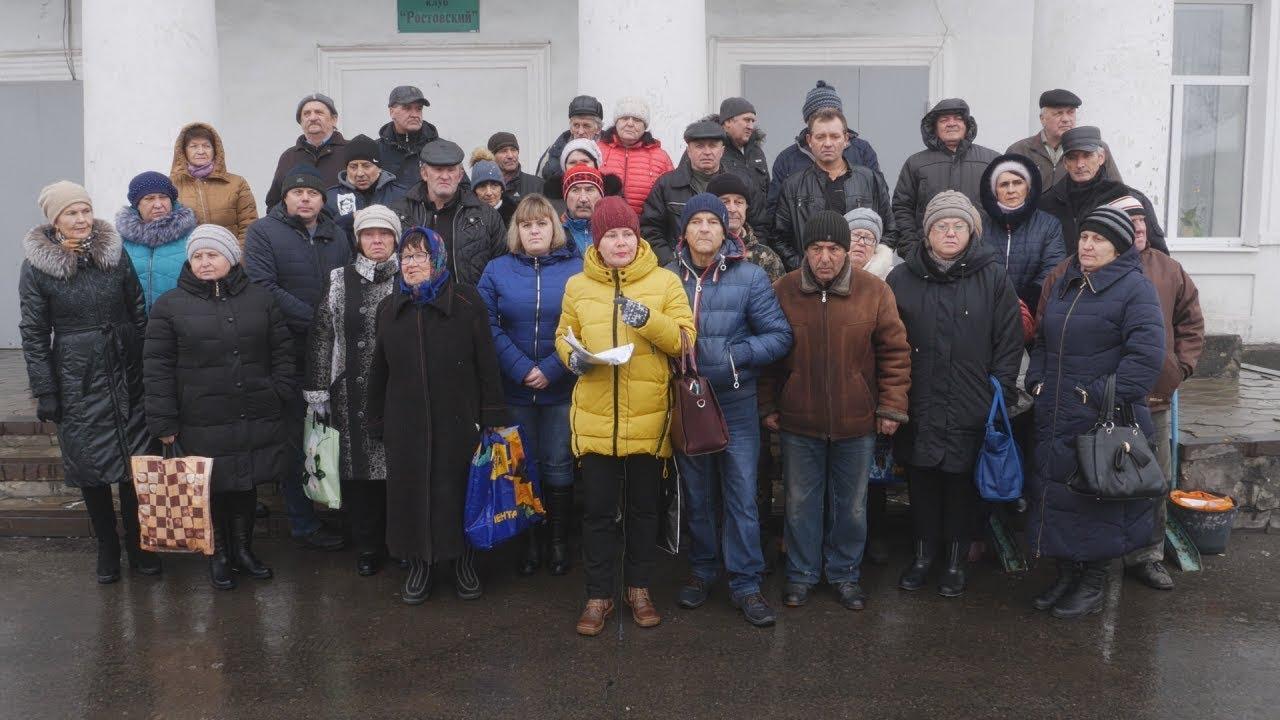 Гуковские шахтеры обратились за помощью к Путину