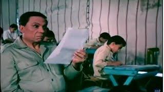كوميديا الزعيم عادل امام فى لجنة الامتحان..حالك لما تكون بتغش ...