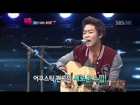 KPOPSTAR ep2. Kim woohyung - Live high&태양을 피하는 방법