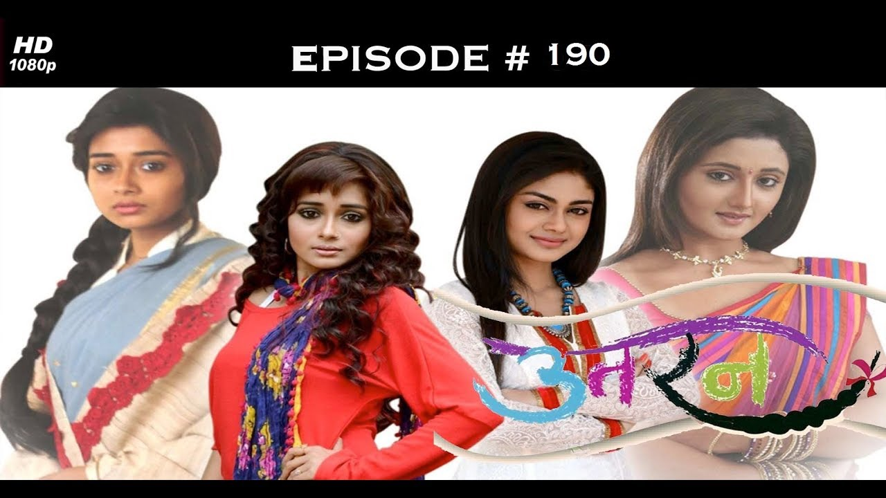Uttaran - उतरन - Full Episode 190