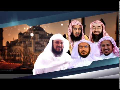 برنامج سواعد الاخاء للشيوخ محمد العريفى ونبيل العوضى وعائض القرنى