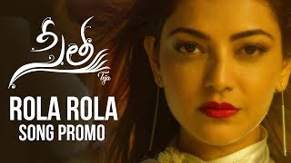 Promo: Rola Rola song from Sita ft Bellamkonda Sreenivas, ..