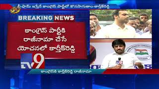 Sabitha Indra Reddy son Karthik Reddy resigns from Cong. p..