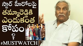 Tammareddy Bharadwaja harsh comments on Tollywood star her..