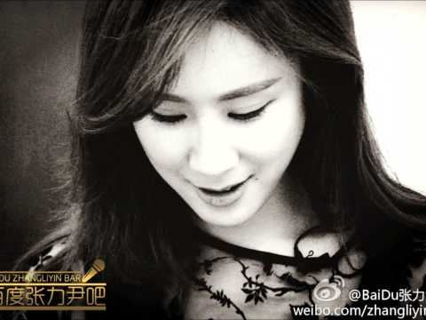 [LIVE AUDIO] MAD FOR MUSIC - ZHANG LI YIN