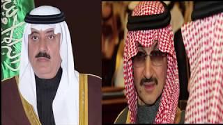 طعنهم في شرفهم_هل يسكت ابناء عمومة محمد بن سلمان عما فعله بهم ...