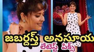 Jabardasth anchor Anasuya latest pics..