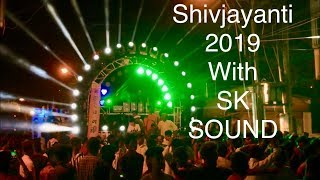 Sk Sound Belgaum MP3 & MP4 Video | Mp3Spot