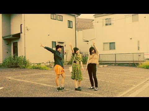 リーガルリリー - 『overture』Music Video