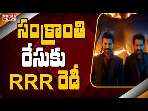 SS Rajamouli announces RRR movie release date