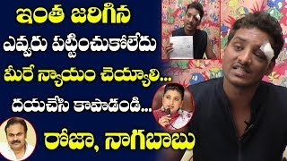 Jabardasth Vinodini Wants Justice- Interview..