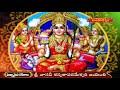 సౌందర్య లహరి   Soundarya Lahari by Astrologer Nanaji Patnaik   Episode 27   Hindu Dharmam