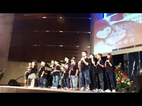 吉隆坡浸信会儿童主日学母亲节呈献诗歌我们爱让世界不一样