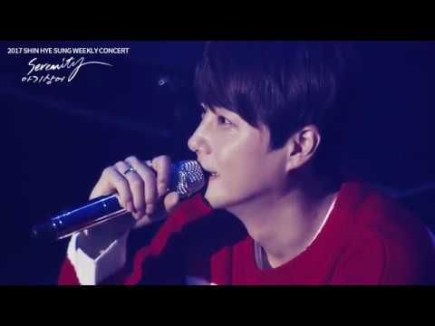 HAPPY CHRISTMAS SHIN HYE SUNG GIFT 1– 상어가족