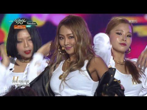MUSIC BANK 뮤직뱅크 - Hyolyn 효린 - Paradise.20161118