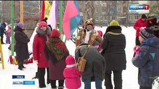 В Омске пройдет более трехсот мероприятий, посвященных новому году
