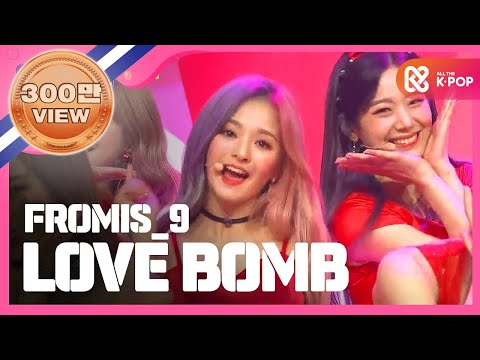 [Show Champion] 프로미스나인 - LOVE BOMB (fromis_9 - LOVE BOMB) l EP.288