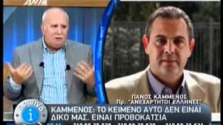 Ο Πάνος Καμμένος στον Γ. Παπαδάκη 15-5-2012