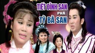 Cải Lương Xưa | Tiết Đình San Phá Tỳ Bà San Kim Tử Long Tài Linh | cải lương hồ quảng kiếm hiệp hay