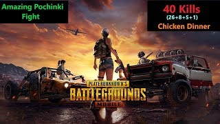 "[Hindi] PUBG Mobile   ""40 Kills"" Amazing Pochinki Fight & Chicken Dinner"
