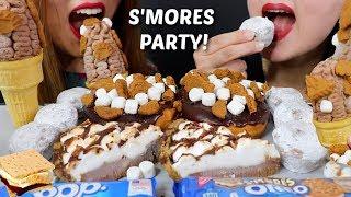 ASMR S'MORES PARTY! (Ice Cream Cones, Donuts, Pie, Oreos)리얼사운드 먹방 | Kim&Liz ASMR