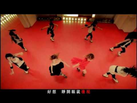 BY2《大人的世界》MV完整版!
