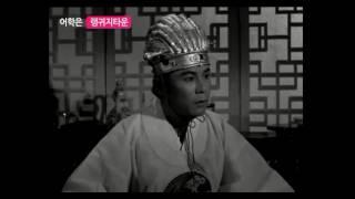 장희빈(1961)