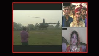 Marriage in style! Groom reaches wedding venue in helicopt..