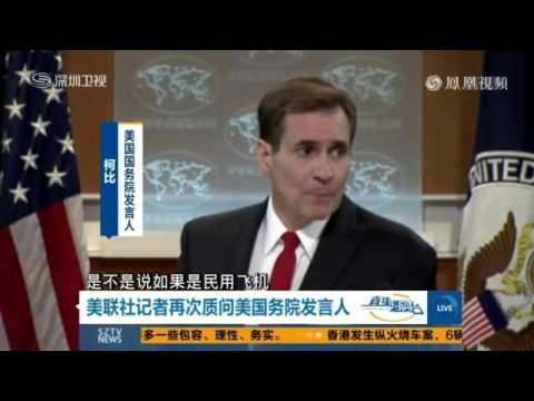 美联社记者马修·李再呛美国国务院发言人柯比:导火索是南海问题