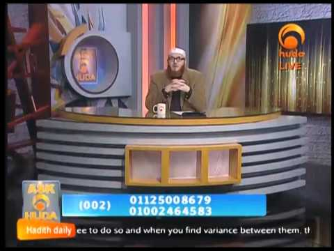Ask Huda Nov 30th 2014
