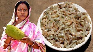 Echor Chingri Recipe | Village Style Cooking Raw Jackfruit with Prawn | Indian Village Food