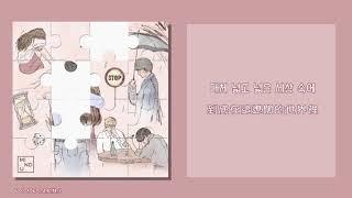 【韓繁中字】MIND U (마인드유 어쿠루브舊) - 只有我沒有 (나만 없어) (Feat. Brother Su 브라더수)