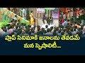 All Time Hit Telugu Movie Comedy Scenes Back To Back | Brahmanandam, Sunil | NavvulaTV