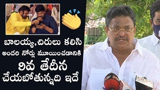 Producer C.Kalyan's latest comments on Balakrishna & C..