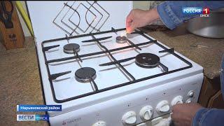 Вместо печного отопления — газовое: к селу Степное в Марьяновке подключили голубое топливо