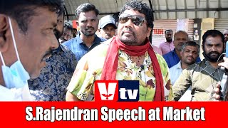 KGF VTV NEWS-S.Rajendran Ex MLA, MC Speech at MG Market Protest